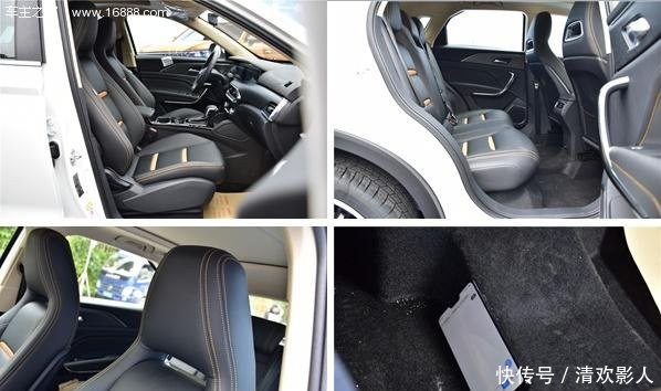 互动T77试驾评测,3D美女与你车上奔腾美女高清的屁股打!图片