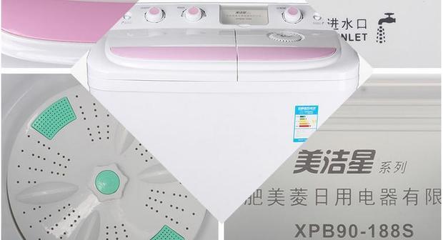 小天鹅洗衣机电机xpb90--188s