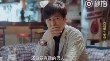 靳东演的《恋爱先生》告诉我们:成年人的爱情全靠套路?