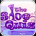 鞋子测验: