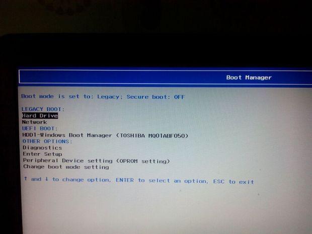戴尔电脑重装系统后无法启动