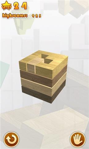 3D孔明锁2截图5