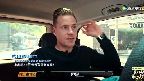 小狮子介绍德国游玩攻略,希望能够来北京爬长城