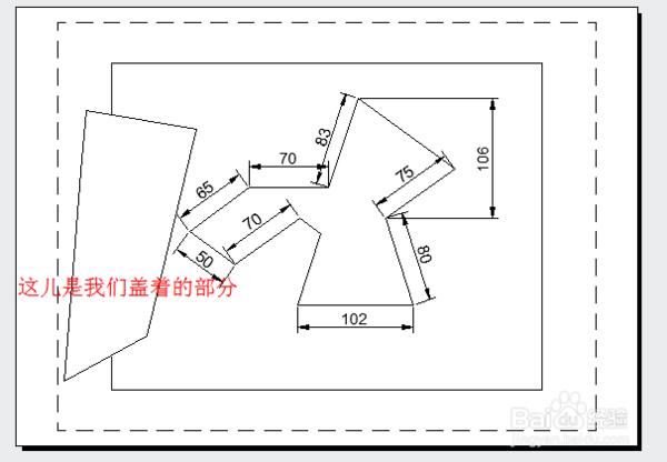 CAD做区域曲线出现cad用fro覆盖为什么只读图片