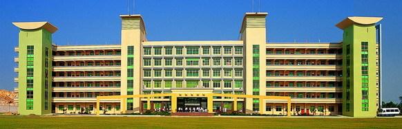 广东东南科技学校