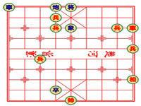 中国象棋-一虎下山