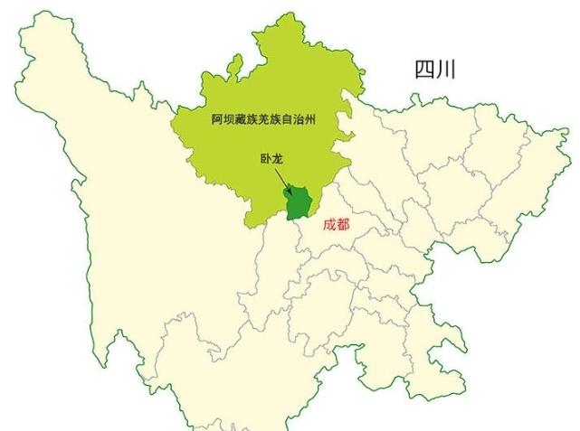 除香港澳门外,其实在中国还有一个特别行政区,只为国宝而设立