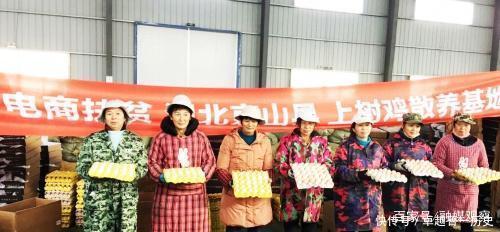 环球好货与湖北京山县达成扶贫战略合作