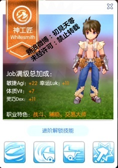 商人系职业专题039.JPG