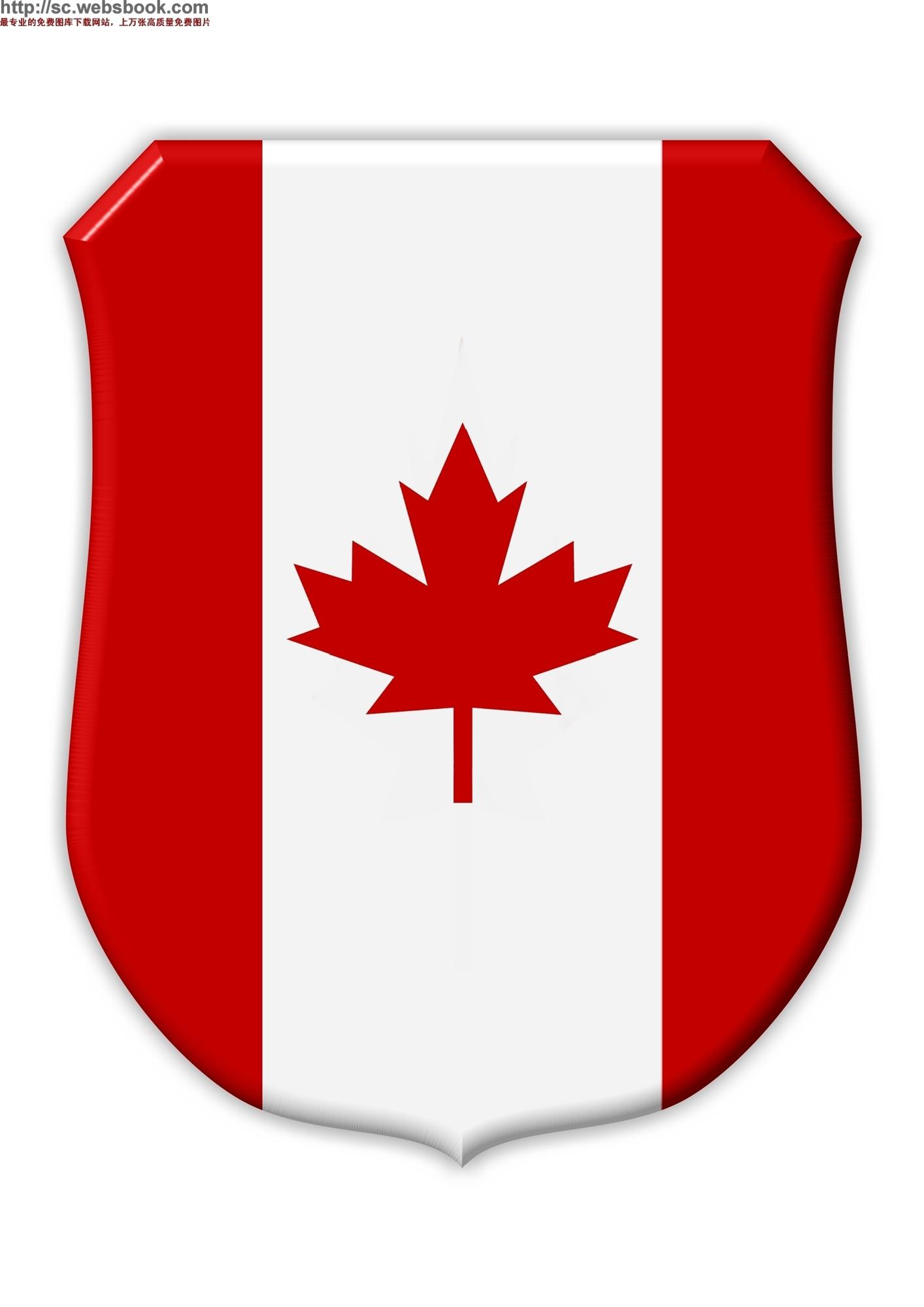 加拿大投资移民图片