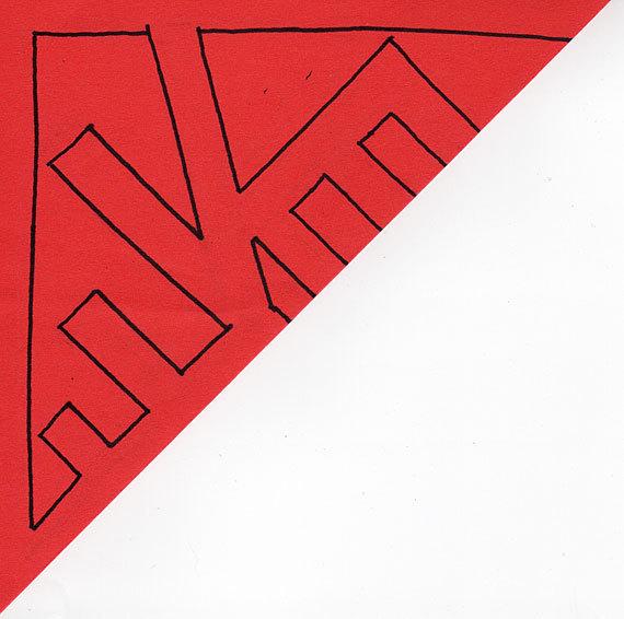 剪纸春字怎么剪 和仁网