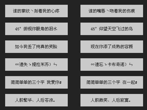 qq情侣网名大全_360应用宝库