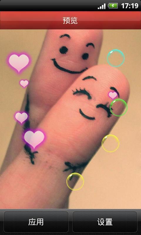 手上画画简单图案爱情
