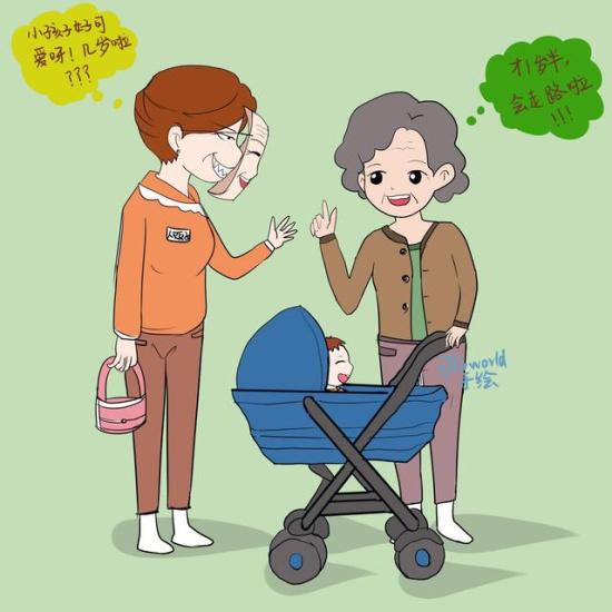 奶奶和孙子xinjiao_奶奶的坟墓不好对孙子孙女有啥事