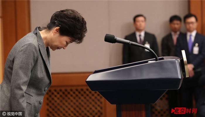 放下一切:朴槿惠再次致歉称愿意辞职 - 一统江山 - 一统江山的博客