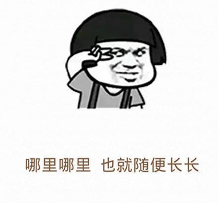 有人夸你好看表情包9.jpg