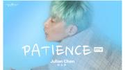 陈志朋 - patience