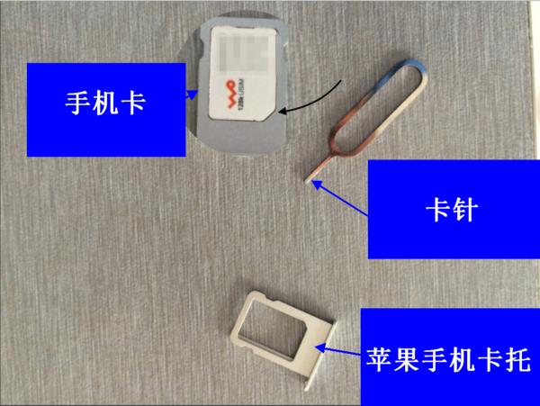 为什么用针扎苹果手机卡槽眼扎不开?_360问答