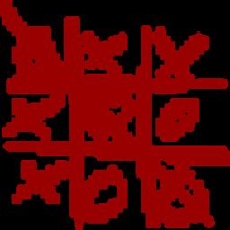 标准井字棋