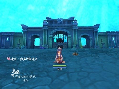 遗迹·海底神殿遗迹照片.jpg