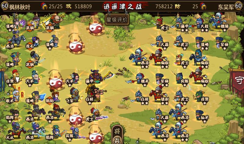 合肥之战5.jpg