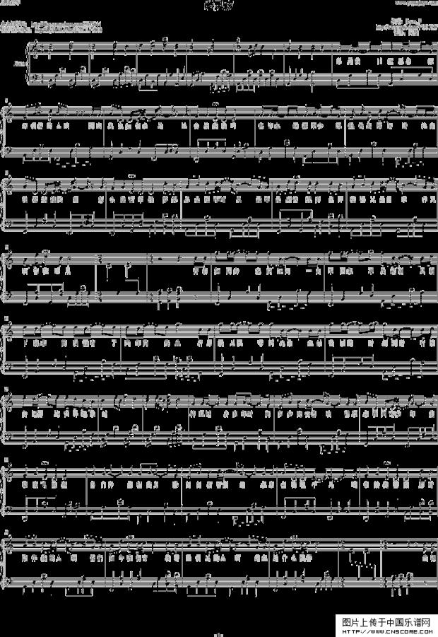 【10p】三寸天堂简谱::三寸天堂二胡简谱::梦中的-音乐的流响