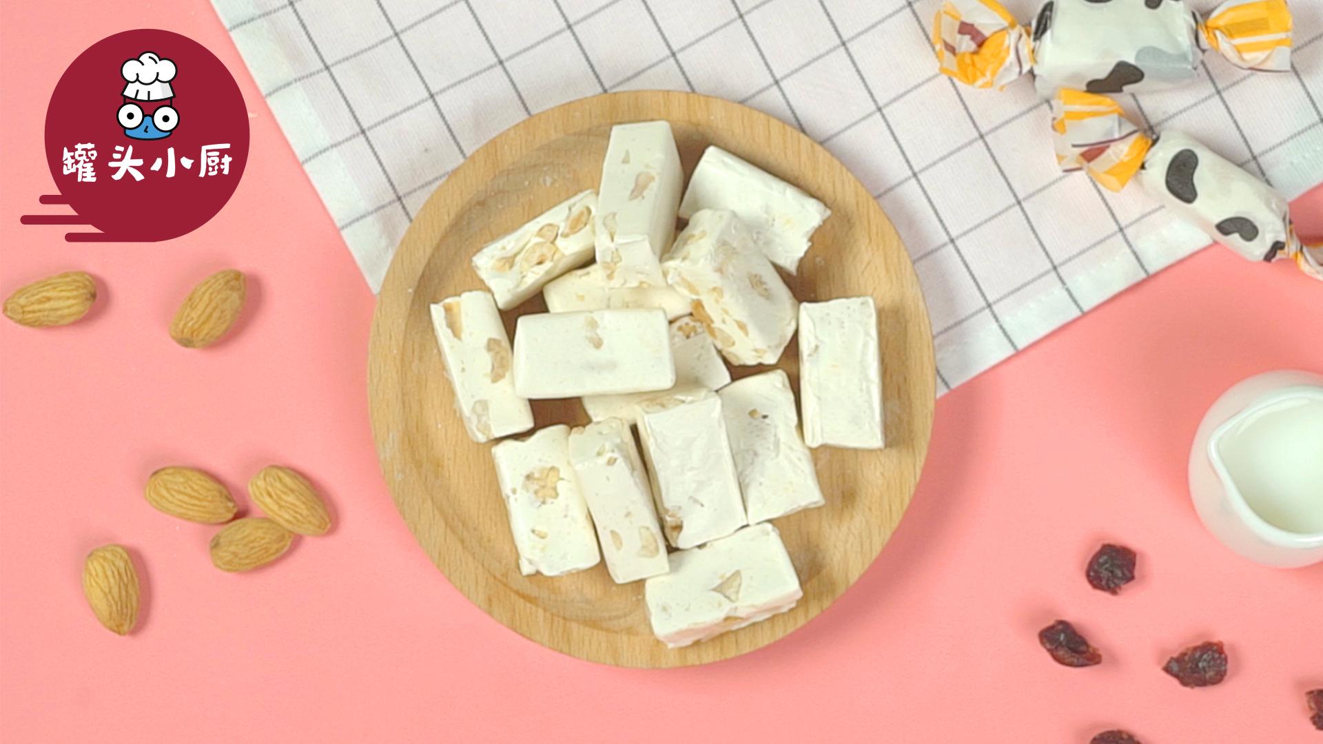 手工自制小零食牛轧糖,一个平底锅就可以解决!