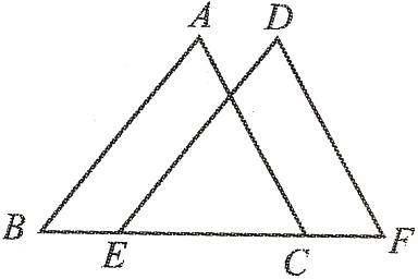 全等三角形板书设计