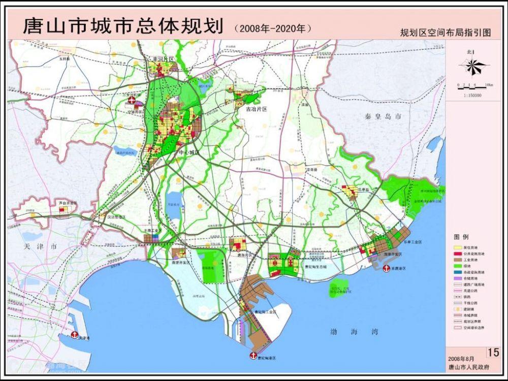 京津冀铁路地图