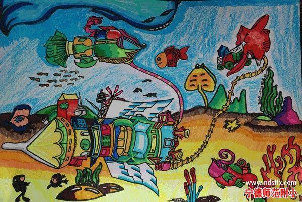四年级科幻画怎么画