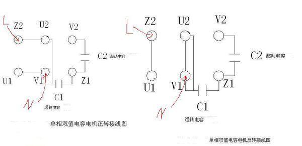 六线柱单相双电容电机接线图
