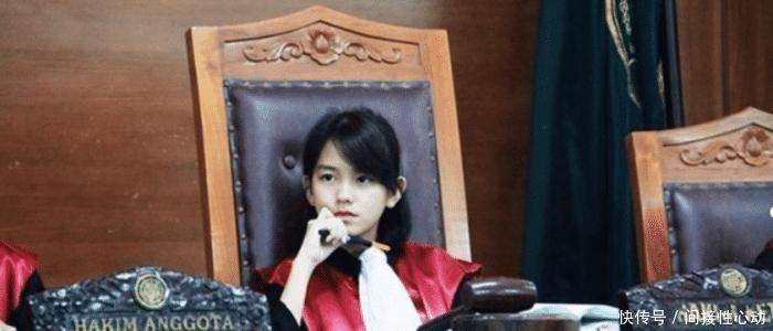 印尼一童颜女法官照遭疯传,网友见背景惊呆