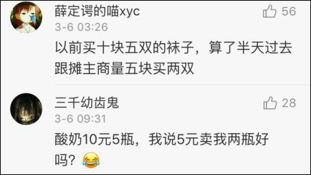 在国外体验中国式找零:收银员看我像智障 - haozjq - 我的博客