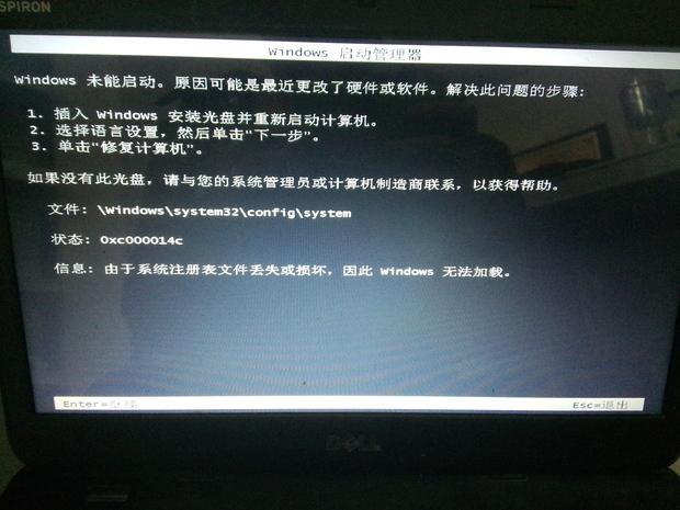 戴尔笔记本电脑系统瘫痪如何重装系统