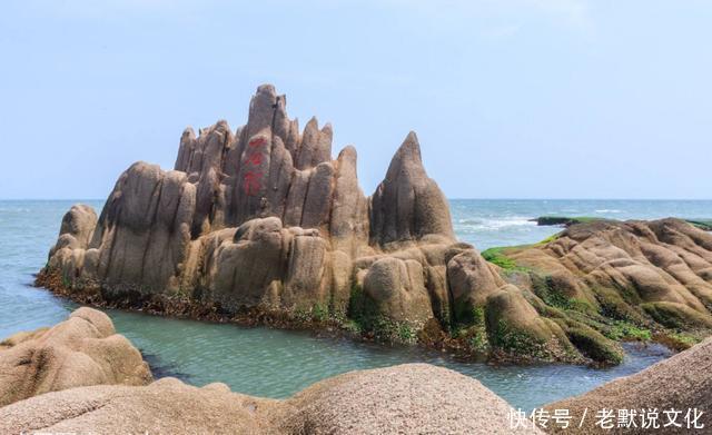 """旅游 正文  成山头,又称成山角,又名""""天尽头"""",位于山东省荣成市龙须岛"""