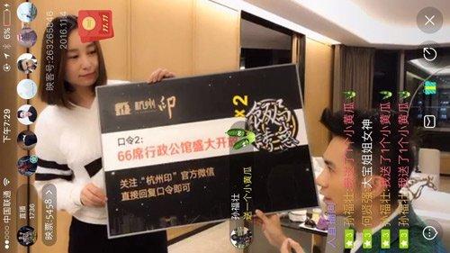 杭州网红楼:数百网红住同幢 有人年入千万 - 技术宅拯救地球! - 技术宅