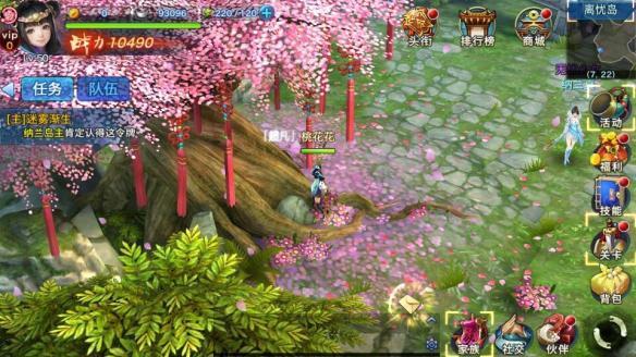 游乐园手游 m.game333.net