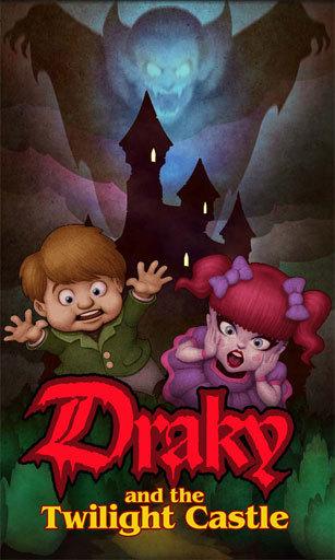 暮光之城 Draky and the Twilight Castle截图1