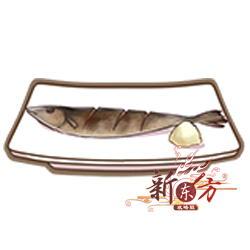 盐渍秋刀鱼.png