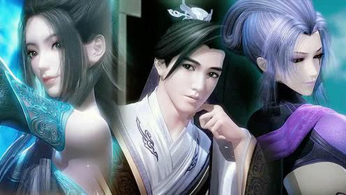 《天行九歌》-韩非个人向,借月光将思念看清,我化成传说守护你!