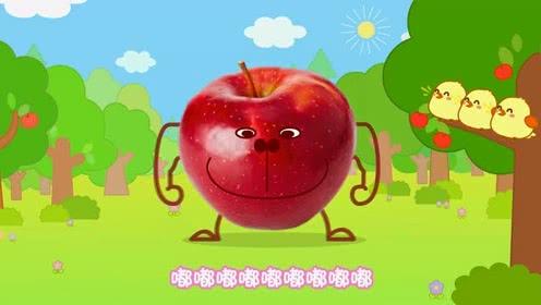 豆乐儿歌 画水果
