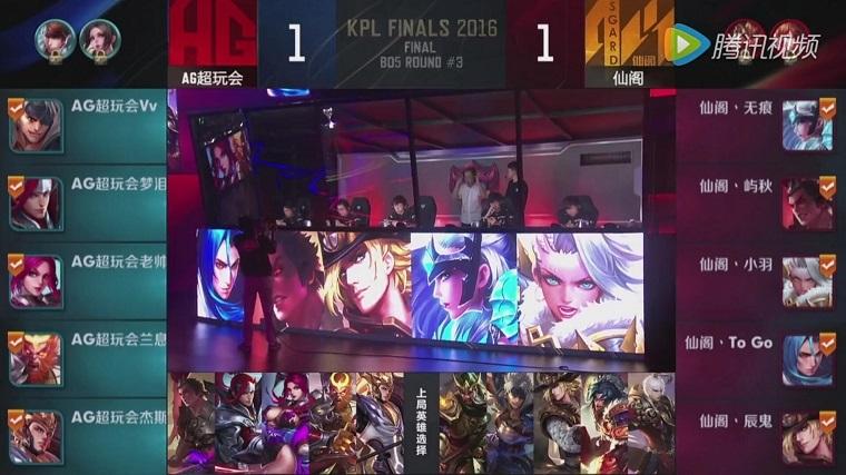 《王者荣耀》KPL总决赛最终决赛战报