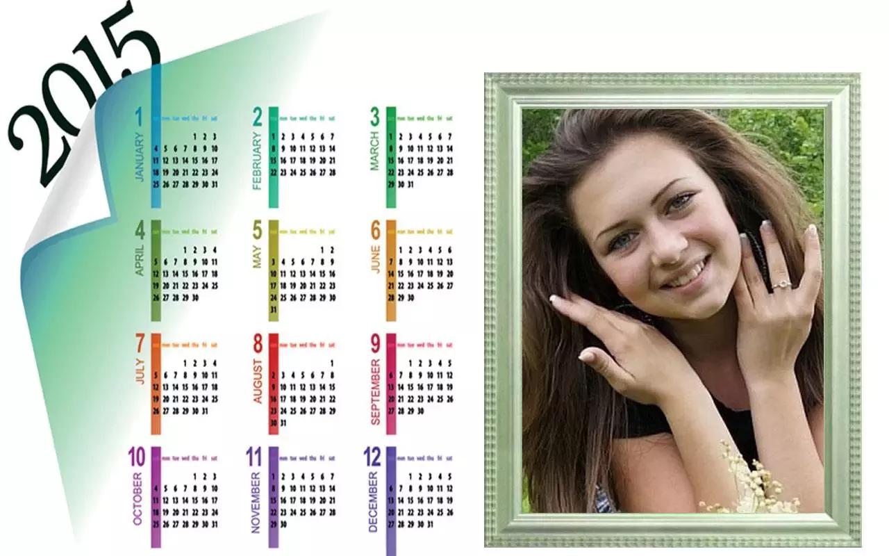 日历相框2015下载
