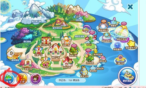奥比岛糖果小镇在哪