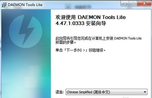 iso格式的文件用什么软件打开图片