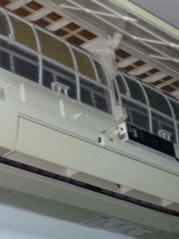 格兰仕空调遥控器坏了,应急开关在哪呢?