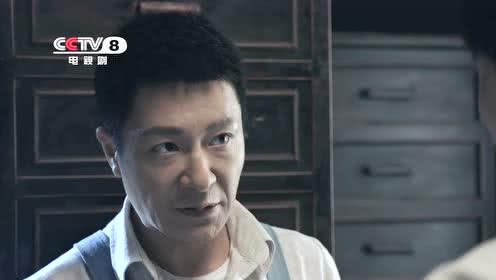 CCTV-8《猎豺狼》第16集看点