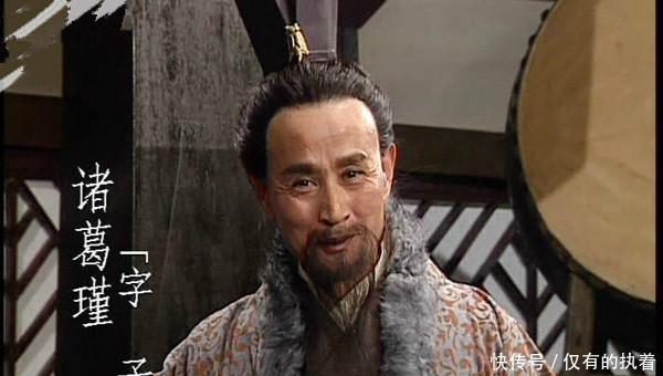 《三国演义》之诸葛瑾:明以洞察,哲以保身,子瑜之智,处世至真