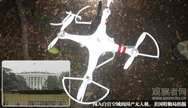 首都华盛顿禁止无人机飞行
