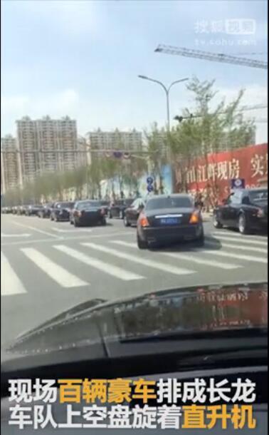 哈尔滨现迎亲大场面:80辆百万豪车 直升机压阵 -  - 真光 的博客